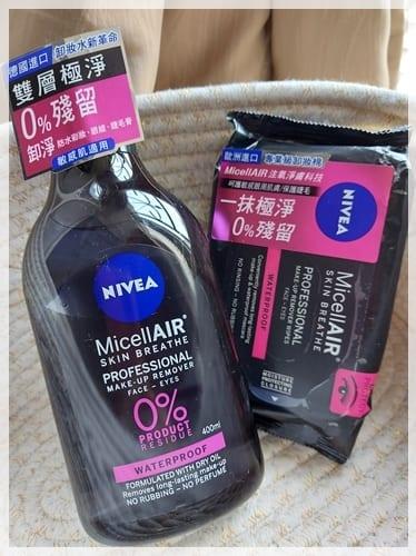 革命性雙層極淨配方極速卸掉防水妝容 ♥ NIVEA全新專業級雙層極淨卸妝系列 ... ...