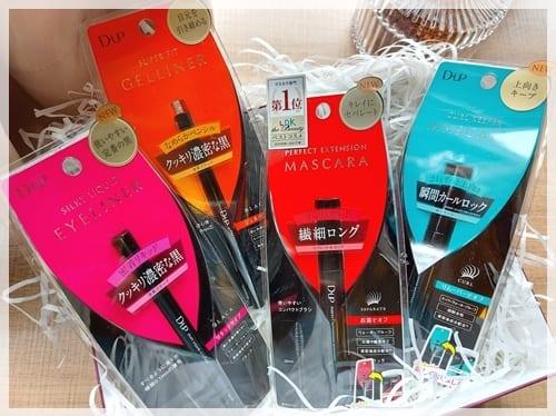 一筆完成自然溫和的持久眼妝 ♥日本D-UP眼妝產品