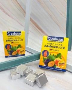 宿便剋星 ♥ 天然排毒►德國Zirkulin「潤腸小方果」