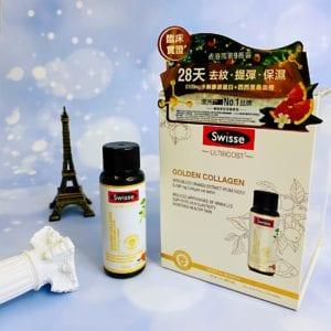 每日1支 ♥ 去紋+提彈+保濕►澳洲Swisse黃金膠原蛋白美肌飲