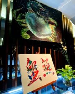 時令 x 矜貴 ♥ 誘發滋味蟹「燕」!►灣仔灣景廳「蟹」季盛「燕」自助晚餐