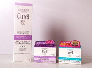 最佳的低敏保濕抗皺品牌 - Curél 緊緻抗皺面部護理系列