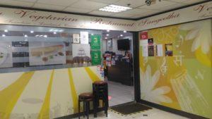 正宗北部印度菜 - Sangeetha Vegetarian Restaurant