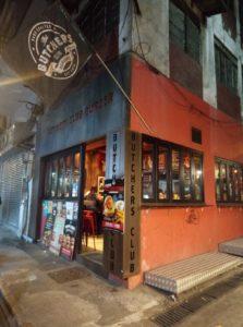 連續3年獲米芝蓮推薦的餐廳 - The Butchers Club Burger