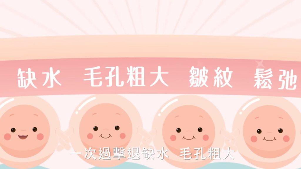 http://blog.she.com/debbychanmei/wp-content/uploads/sites/10993/2017/07/412403-reenex5.jpg