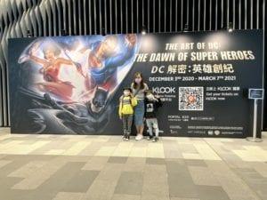 率先睇《DC 解密:英雄創紀》展覽 | 實際開放時間有待公佈