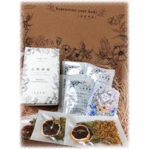 【增強免疫力】凍齡茶 | 石斛.檸檬茶❤