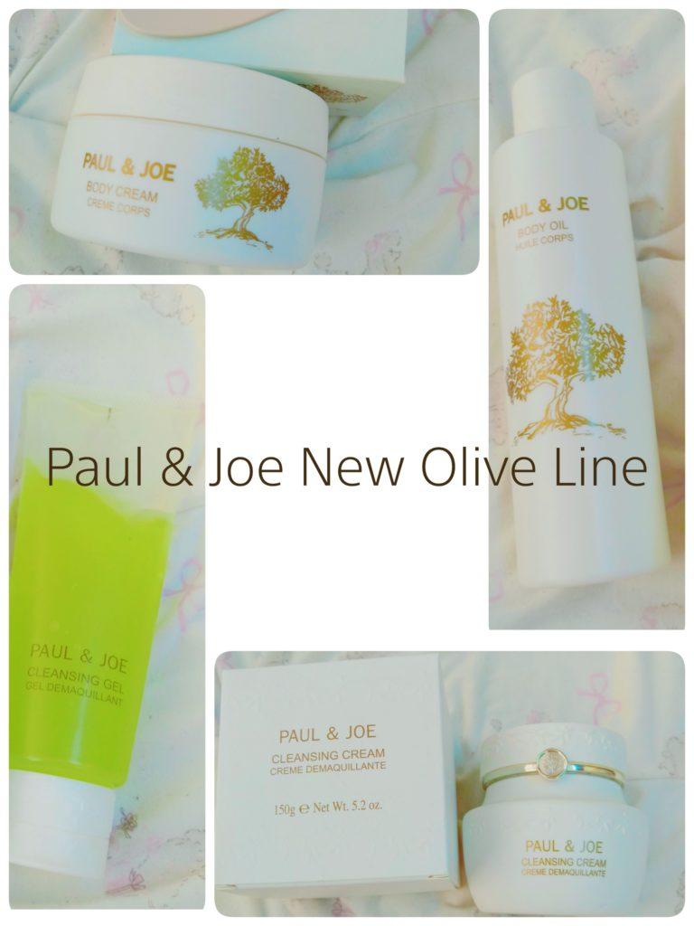 Paul & Joe全新橄欖卸妝及身體護理產品