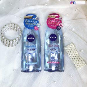 【潔膚】NIVEA 新登場! #卸妝 • #保濕 • #透亮 結合為一