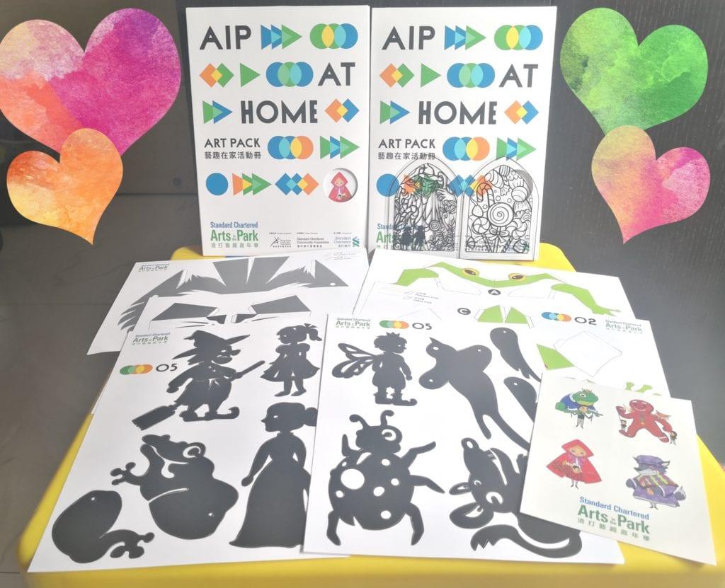 [親子好活動]藝趣在家活動冊~走進童話世界😍😍